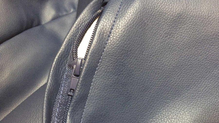 Ein Sitzsack mit Reißverschluss